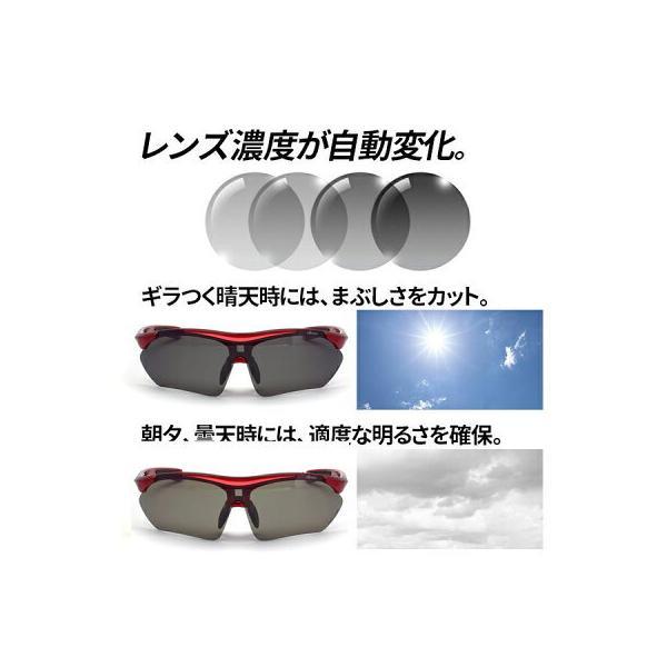 サングラス メンズ 調光サングラス 偏光 調光 エレッセ 調光偏光サングラス UVカット ゴルフ用サングラス ランニング 野球|sptry|02