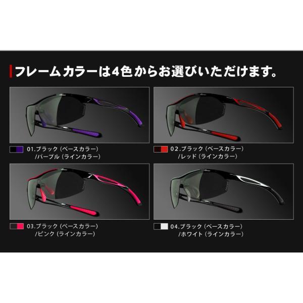 スポーツサングラス メンズ レディース 偏光サングラス エレッセ UVカット ゴルフ ランニング ellesse ES-7002|sptry|02