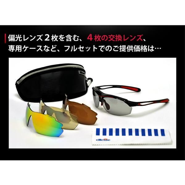 スポーツサングラス メンズ レディース 偏光サングラス エレッセ UVカット ゴルフ ランニング ellesse ES-7002|sptry|03