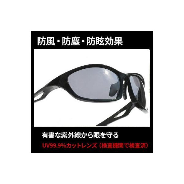 スポーツサングラス 偏光調光サングラス エレッセ UVカット 紫外線カット ゴルフ 釣り メンズ サングラス ellesse ES-S203HT|sptry|04