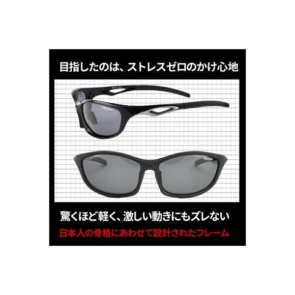 スポーツサングラス 偏光調光サングラス エレッセ UVカット 紫外線カット ゴルフ 釣り メンズ サングラス ellesse ES-S203HT|sptry|05