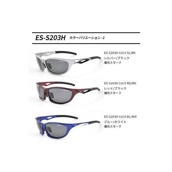 スポーツサングラス 偏光サングラス エレッセ UVカット ゴルフ 釣り メンズ サングラス 紫外線カット ellesse ES-S203-H|sptry|07