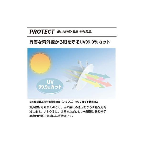 スポーツサングラス 偏光サングラス エレッセ UVカット ゴルフ 釣り メンズ サングラス 紫外線カット ellesse ES-S203-H|sptry|10