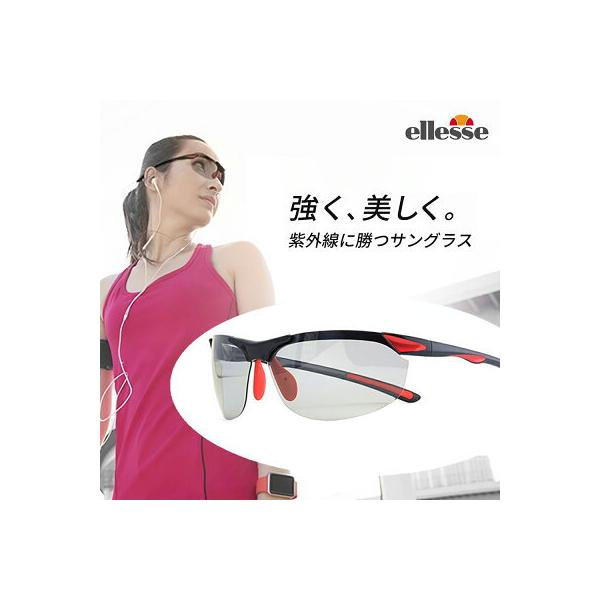 スポーツサングラス レディース uvカット エレッセサングラス テニス用サングラス 偏光 ゴルフ用サングラス ドライブ ジョギング|sptry