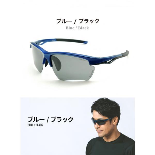 サングラス メンズ 偏光サングラス エレッセ スポーツサングラス UVカット ゴルフ ドライブ ジョギング 野球 クリアレンズ|sptry|15