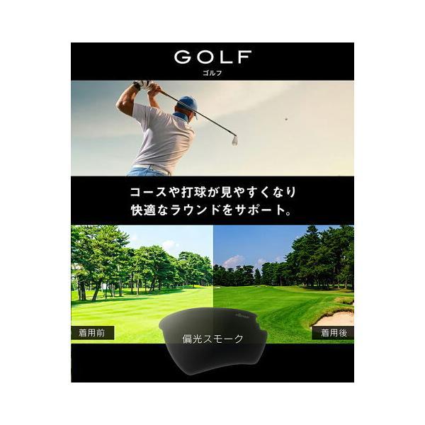 サングラス メンズ 偏光サングラス エレッセ スポーツサングラス UVカット ゴルフ ドライブ ジョギング 野球 クリアレンズ|sptry|04