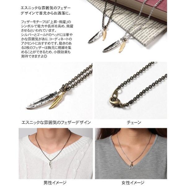 日本製 ダブルミニ フェザー ネックレス 羽根 ASTARISK アスタリスク 男性 女性 男女兼用 メンズ レディース ユニセックス|spu|02
