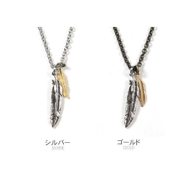 日本製 ダブルミニ フェザー ネックレス 羽根 ASTARISK アスタリスク 男性 女性 男女兼用 メンズ レディース ユニセックス|spu|03