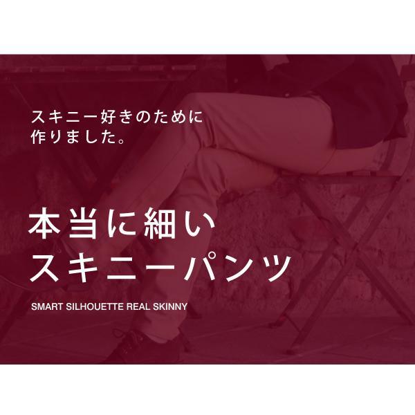 スキニーパンツ メンズ 黒 ストレッチ 春夏 秋冬 チノパン テーパード スキニー メンズ|spu|02
