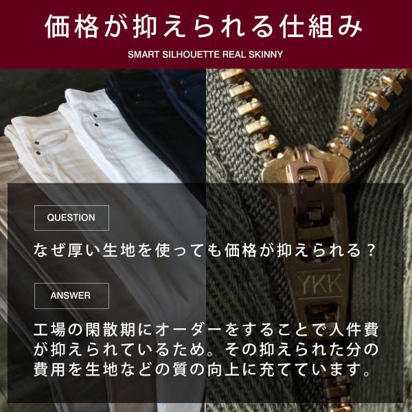 スキニーパンツ メンズ 黒 ストレッチ 春夏 秋冬 チノパン テーパード スキニー メンズ|spu|05