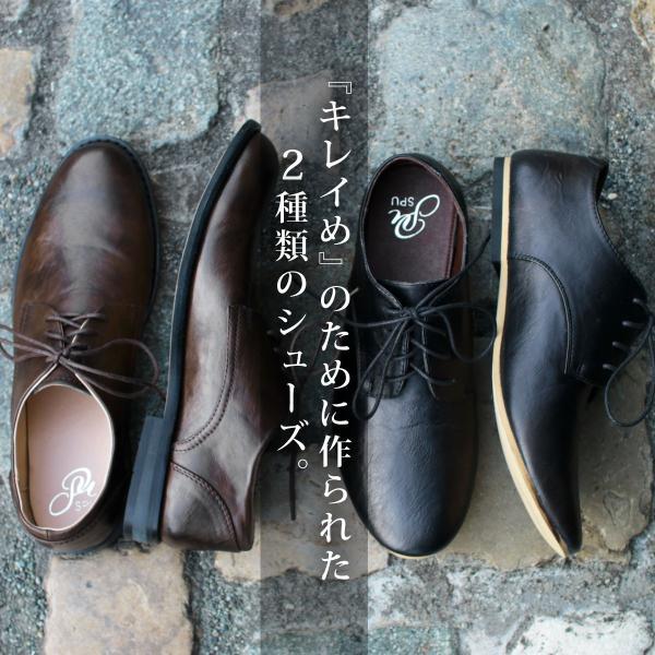 革靴 メンズ オックスフォード バブーシュ シューズ 本革 (スウェード / スエード) 抗菌防臭 & 撥水加工 防臭 消臭 防水 耐水 レザー|spu|02