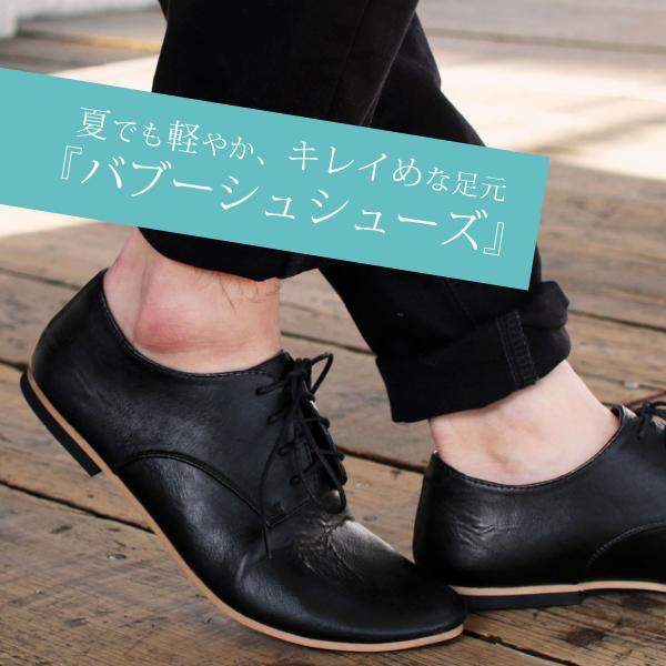 革靴 メンズ オックスフォード バブーシュ シューズ 本革 (スウェード / スエード) 抗菌防臭 & 撥水加工 防臭 消臭 防水 耐水 レザー|spu|05