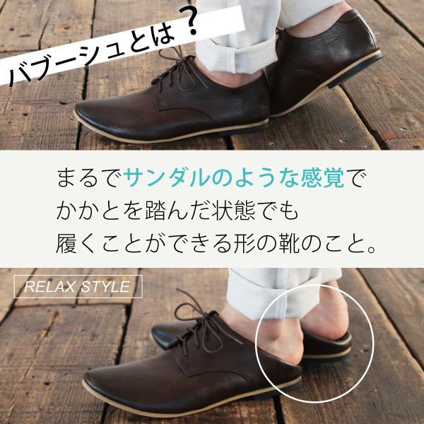 革靴 メンズ オックスフォード バブーシュ シューズ 本革 (スウェード / スエード) 抗菌防臭 & 撥水加工 防臭 消臭 防水 耐水 レザー|spu|06