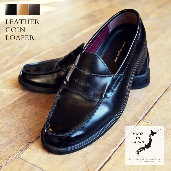 日本製 ローファー メンズ 革靴 本革 紳士靴 レザーシューズ メンズ コインローファー|spu