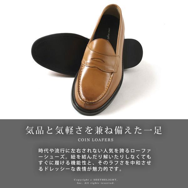 日本製 ローファー メンズ 革靴 本革 紳士靴 レザーシューズ メンズ コインローファー|spu|02