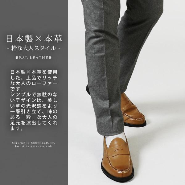 日本製 ローファー メンズ 革靴 本革 紳士靴 レザーシューズ メンズ コインローファー|spu|03