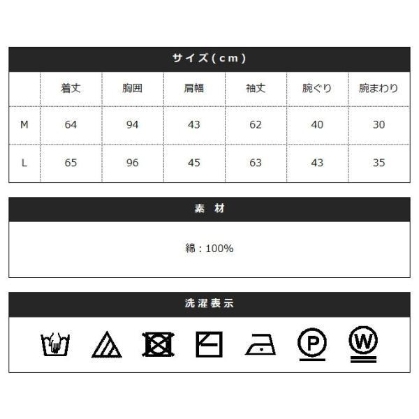 ケーブルニット メンズ ニット セーター 2018 AW 新作 リニューアル ケーブル編み Vネック / クルーネック 綿ニット メンズファッション|spu|19