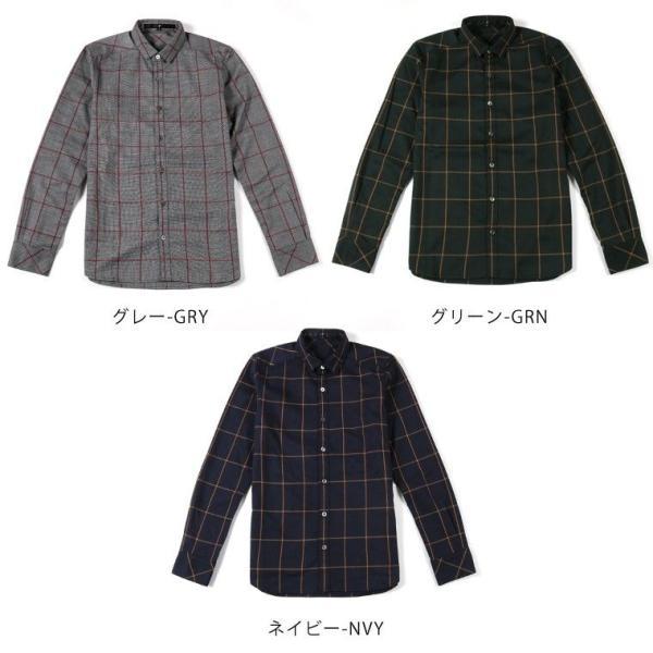 メンズメルローズのウィンドペンネルホリゾンタルカラーシャツ[型番:A0473FB ...