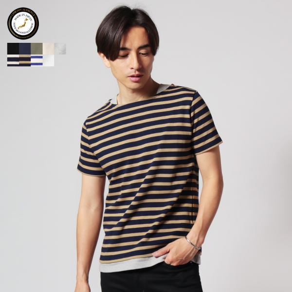 バスクシャツ ボーダー カットソー メンズ 日本製 BSQ度詰 天竺 レイヤード ボートネック|spu