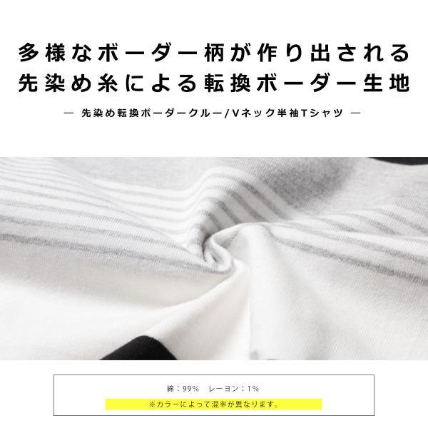 tシャツ メンズ ボーダーカットソー 夏 2018新作 お洒落 ボーダー クルー / Vネック 半袖 カットソー|spu|04