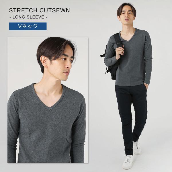 tシャツ メンズ カットソー メンズ 長袖 Uネック Vネック スパンフライス|spu|13