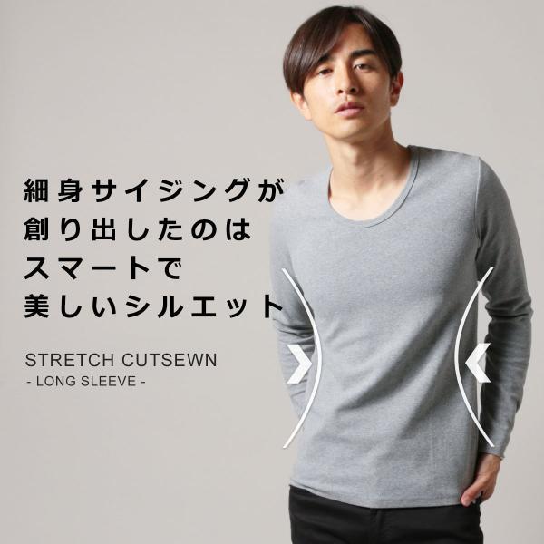 tシャツ メンズ カットソー メンズ 長袖 Uネック Vネック スパンフライス|spu|03