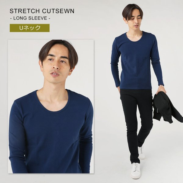 tシャツ メンズ カットソー メンズ 長袖 Uネック Vネック スパンフライス|spu|08