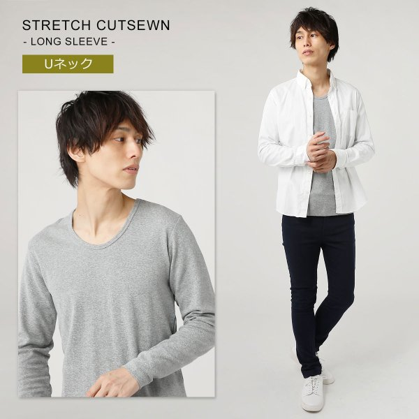tシャツ メンズ カットソー メンズ 長袖 Uネック Vネック スパンフライス|spu|09