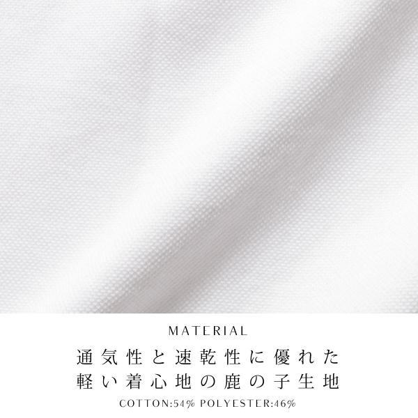 メンズ ポロシャツ メンズファッション TC シルケット 鹿の子 ワイドスプレッドカラー 半袖 ポロシャツ Harriss ハリス|spu|17