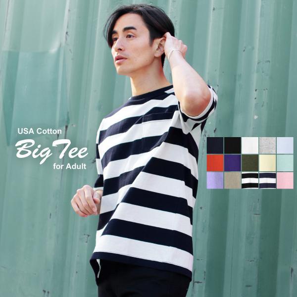 ビッグtシャツ メンズ tシャツ USAコットン ポケT ポケット へビーウエイトドロップショルダー ワイド 半袖 カットソー|spu