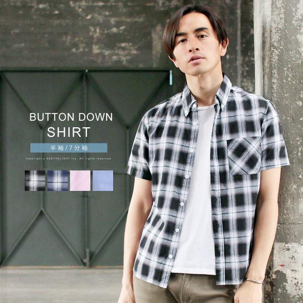 シャツ メンズ ブロードシャツ ボタンダウン バンドカラー 綿 長袖シャツ SPU スプ|spu