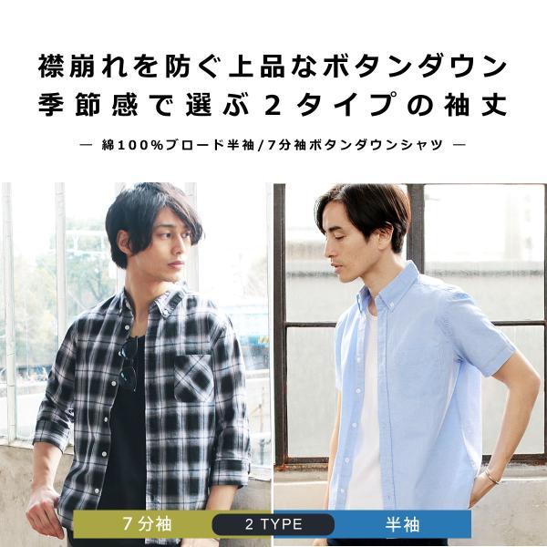 シャツ メンズ ブロードシャツ ボタンダウン バンドカラー 綿 長袖シャツ SPU スプ|spu|02