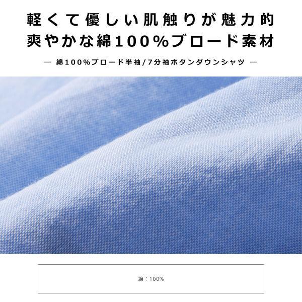 シャツ メンズ ブロードシャツ ボタンダウン バンドカラー 綿 長袖シャツ SPU スプ|spu|03