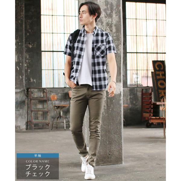 シャツ メンズ ブロードシャツ ボタンダウン バンドカラー 綿 長袖シャツ SPU スプ|spu|05