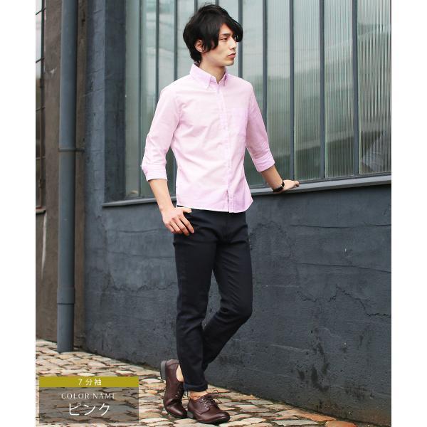 シャツ メンズ ブロードシャツ ボタンダウン バンドカラー 綿 長袖シャツ SPU スプ|spu|06