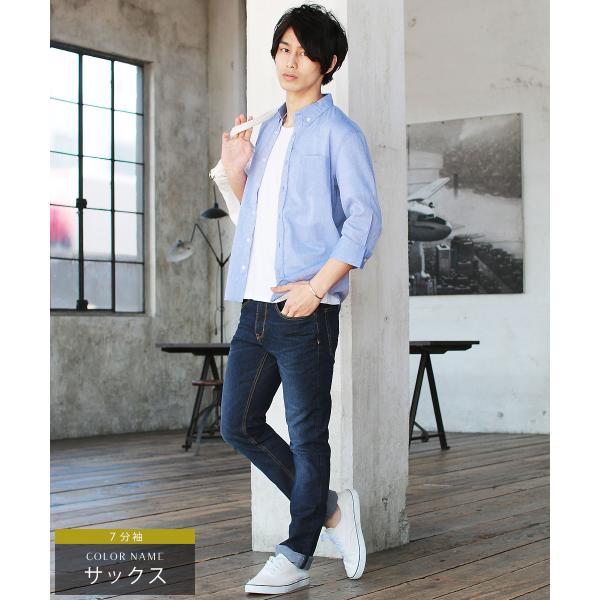 シャツ メンズ ブロードシャツ ボタンダウン バンドカラー 綿 長袖シャツ SPU スプ|spu|07