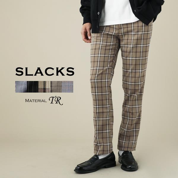 パンツ メンズ スラックス ジョガーパンツ ワイドパンツ TR素材 ストレッチ spu
