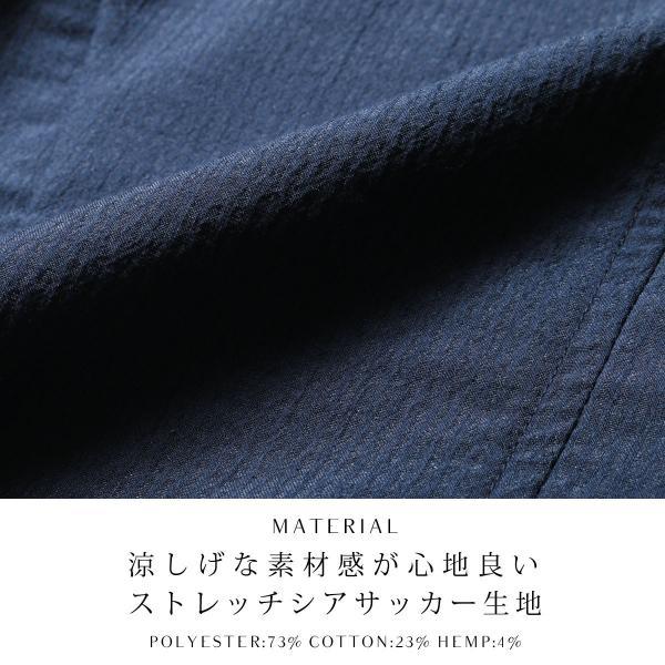 メンズ ジャケット メンズファッション 綿麻 ナチュラル ストレッチ シアサッカー 七分袖 テーラード ジャケット SPU スプ|spu|15