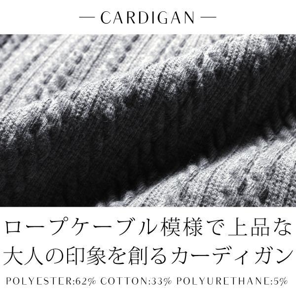 カーディガン メンズ ケーブル 綿 秋 羽織 カーデ 予約販売・10月下旬頃発送予定|spu|17