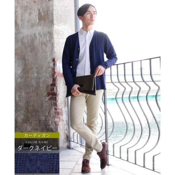 カーディガン メンズ ケーブル 綿 秋 羽織 カーデ 予約販売・10月下旬頃発送予定|spu|08