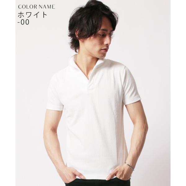 ポロシャツ メンズ ランダムテレコ テレコ スキッパー 半袖 ポロシャツ Buyer's Select バイヤーズセレクト|spu|02