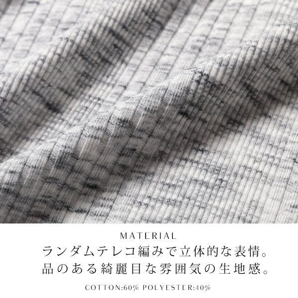 ポロシャツ メンズ ランダムテレコ テレコ スキッパー 半袖 ポロシャツ Buyer's Select バイヤーズセレクト|spu|19