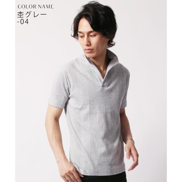 ポロシャツ メンズ ランダムテレコ テレコ スキッパー 半袖 ポロシャツ Buyer's Select バイヤーズセレクト|spu|03