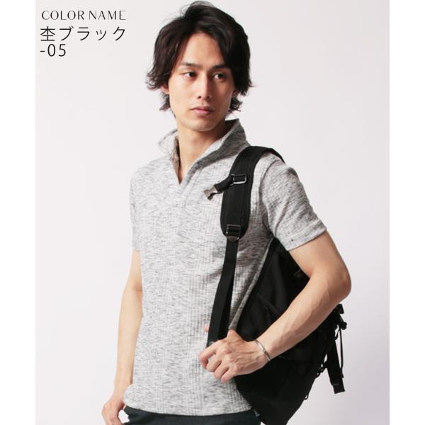 ポロシャツ メンズ ランダムテレコ テレコ スキッパー 半袖 ポロシャツ Buyer's Select バイヤーズセレクト|spu|04
