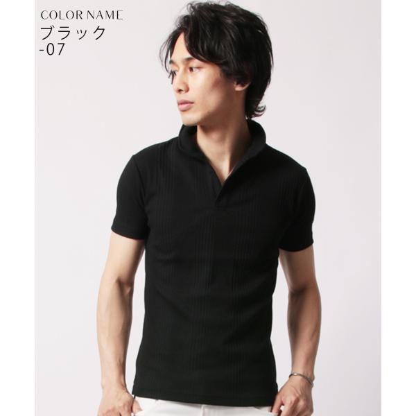 ポロシャツ メンズ ランダムテレコ テレコ スキッパー 半袖 ポロシャツ Buyer's Select バイヤーズセレクト|spu|05
