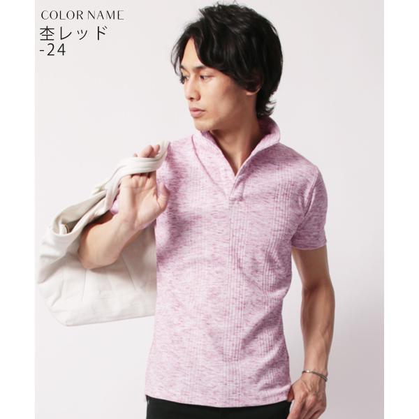 ポロシャツ メンズ ランダムテレコ テレコ スキッパー 半袖 ポロシャツ Buyer's Select バイヤーズセレクト|spu|06