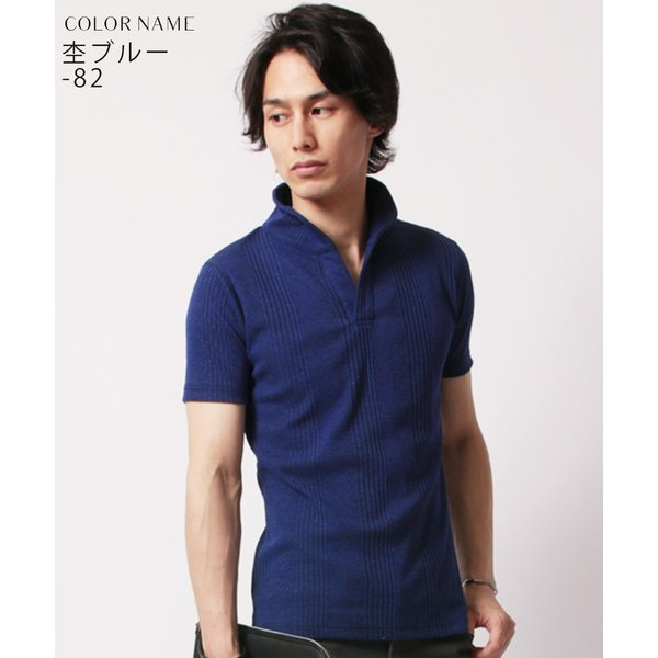 ポロシャツ メンズ ランダムテレコ テレコ スキッパー 半袖 ポロシャツ Buyer's Select バイヤーズセレクト|spu|07