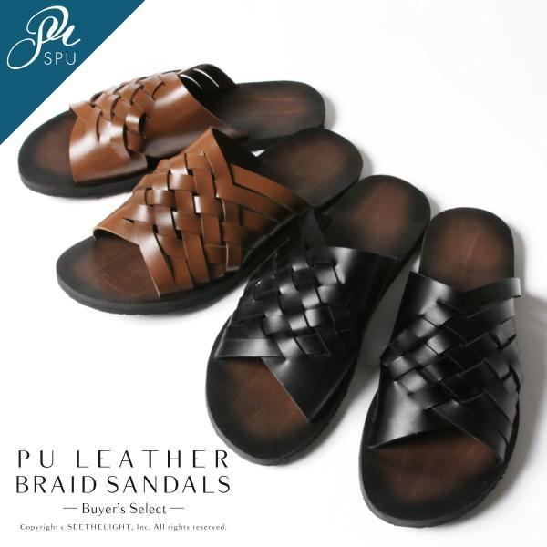 メンズ サンダル メンズファッション PUレザー イントレデザイン サンダル Buyer's Select バイヤーズセレクト|spu