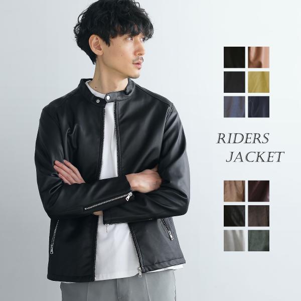 ライダースジャケット メンズ シングル スムース / スエード リアルタッチ レザー ライダースジャケット|spu