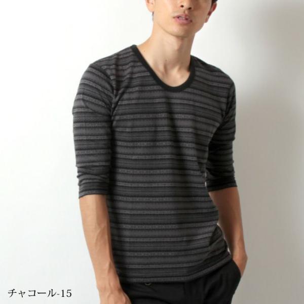 フォークロア デザイン 6分袖 カットソー|spu
